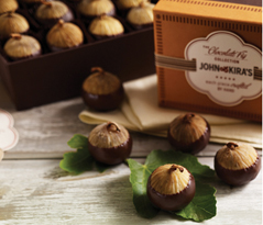 Chocolate Figs - Business 12pc